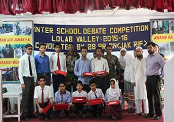 Inter School Games Debate Competition